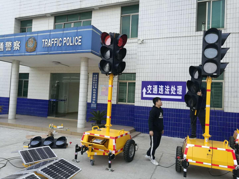 太阳能多面移动式交通信号灯