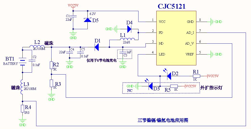 4055,4056,4054,TP4054,TP4055,TP4056锂电池充放电管理IC