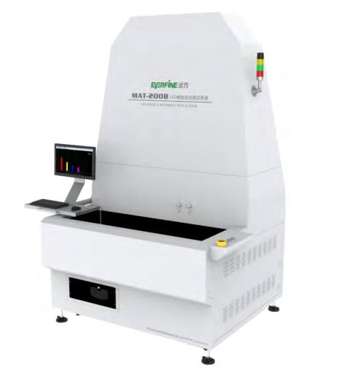 MAT-200系列汽车氛围自动测试系统