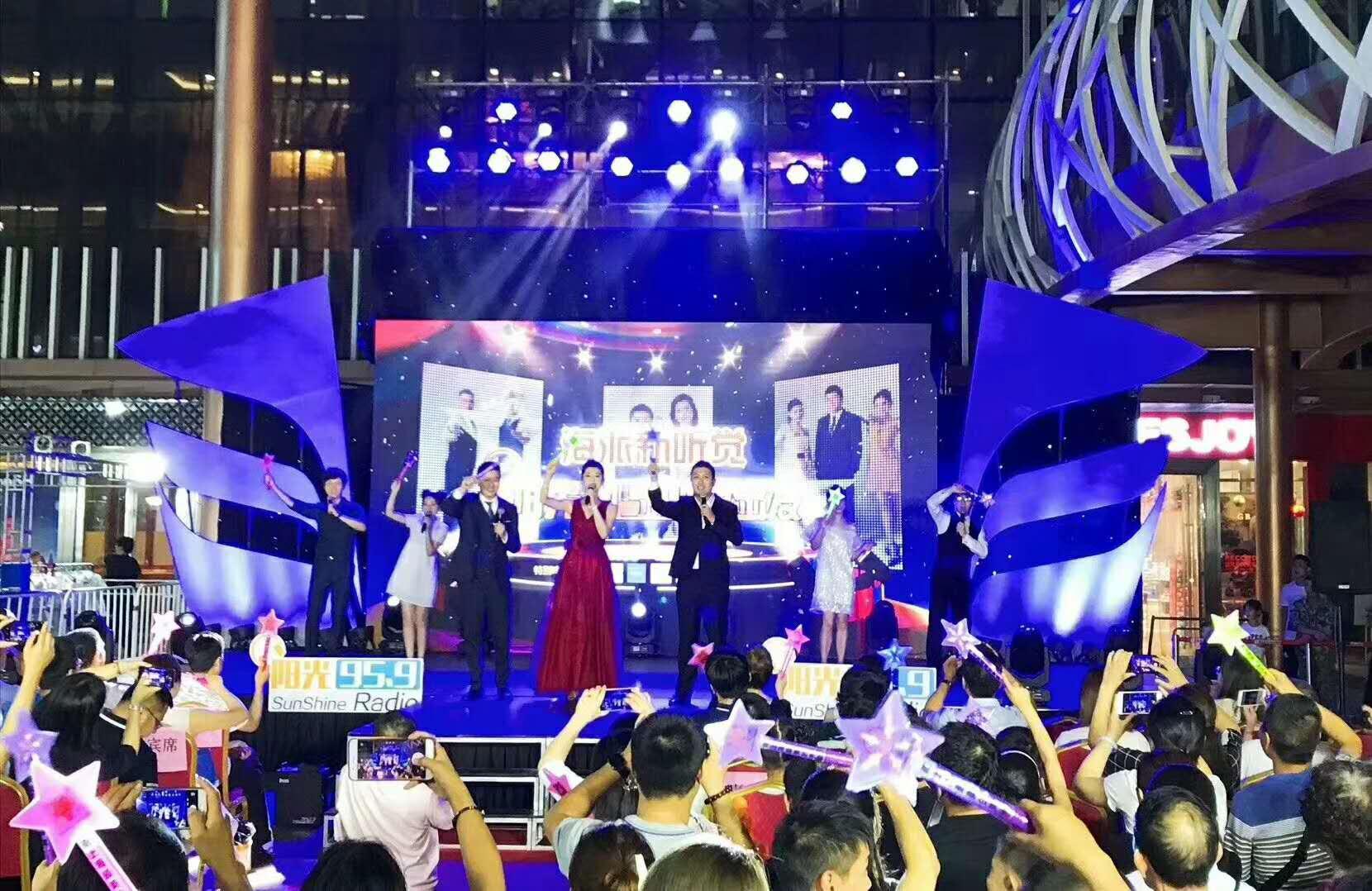 上海LED大屏幕出租公司