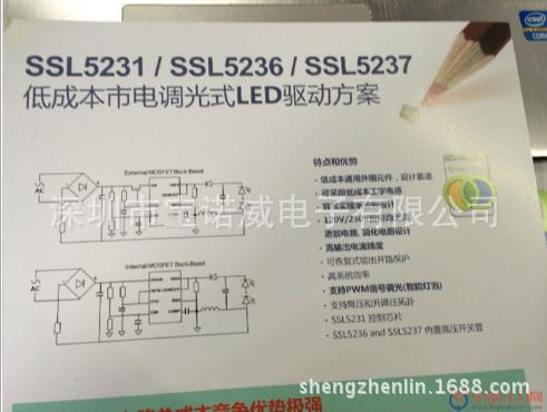 SSL5257TE 电源可调光降压LED驱动器IC (10 Ω/700 V)