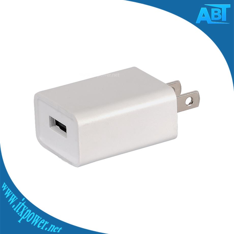 供应高品质高可靠性5V2A电源适配器