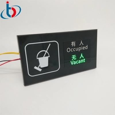 智能感应LED显示屏