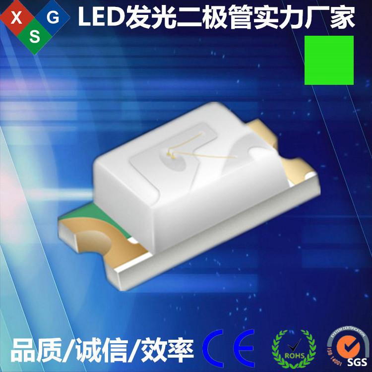 贴片LED灯珠|0603翠绿色贴片LED灯珠