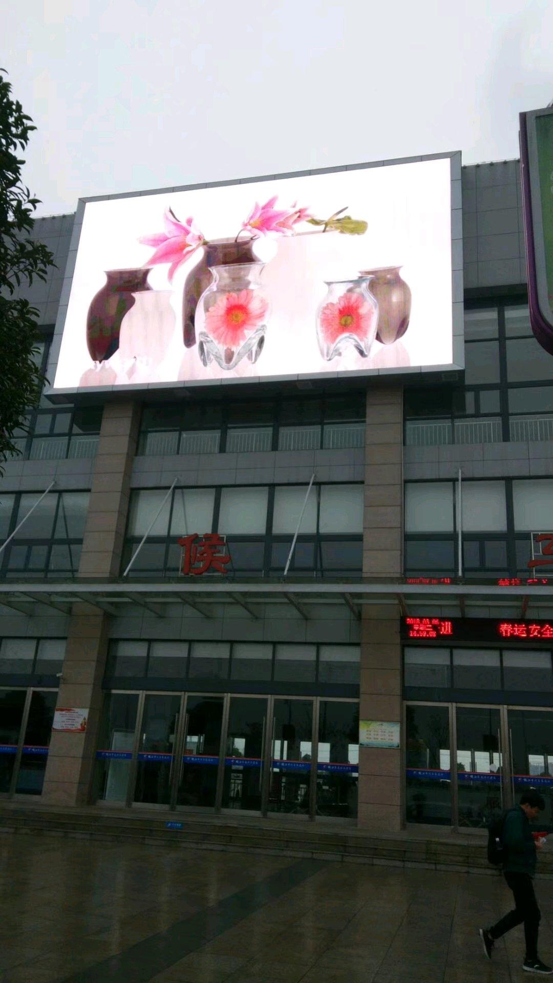 深圳LED显示屏厂家直销,包安装维护