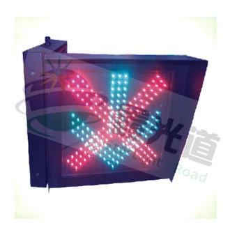 400×400 双面红叉绿箭车道灯