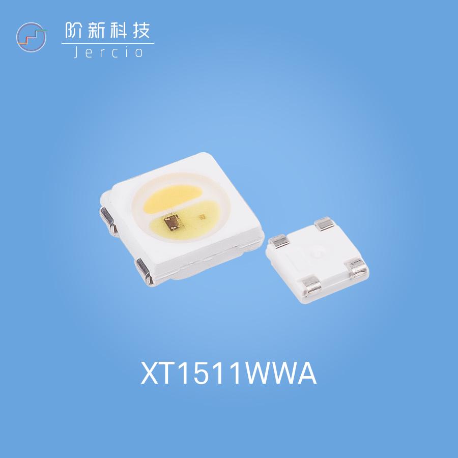 XT1511WWA内置IC全彩灯珠封装原厂