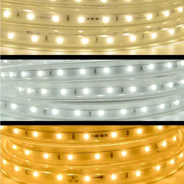 高压IC方案AC220V软灯带