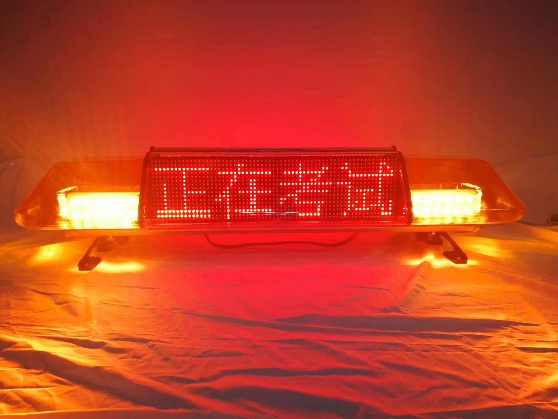 驾校LED显示屏