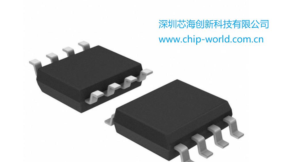 VAS1512C 可控硅调光G9、灯丝灯、球泡高兼容性无频闪升压方案