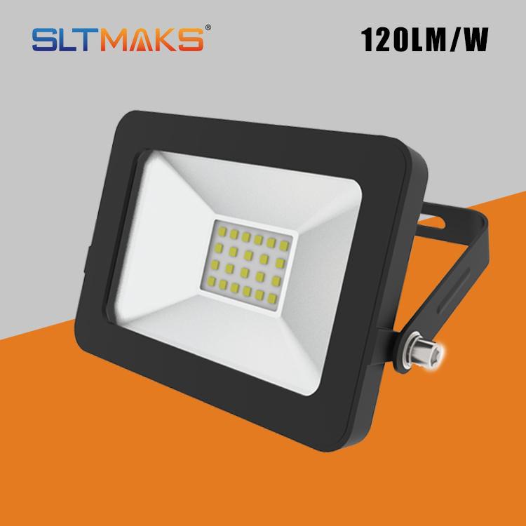 LED投光灯产品信息泛光灯供应商