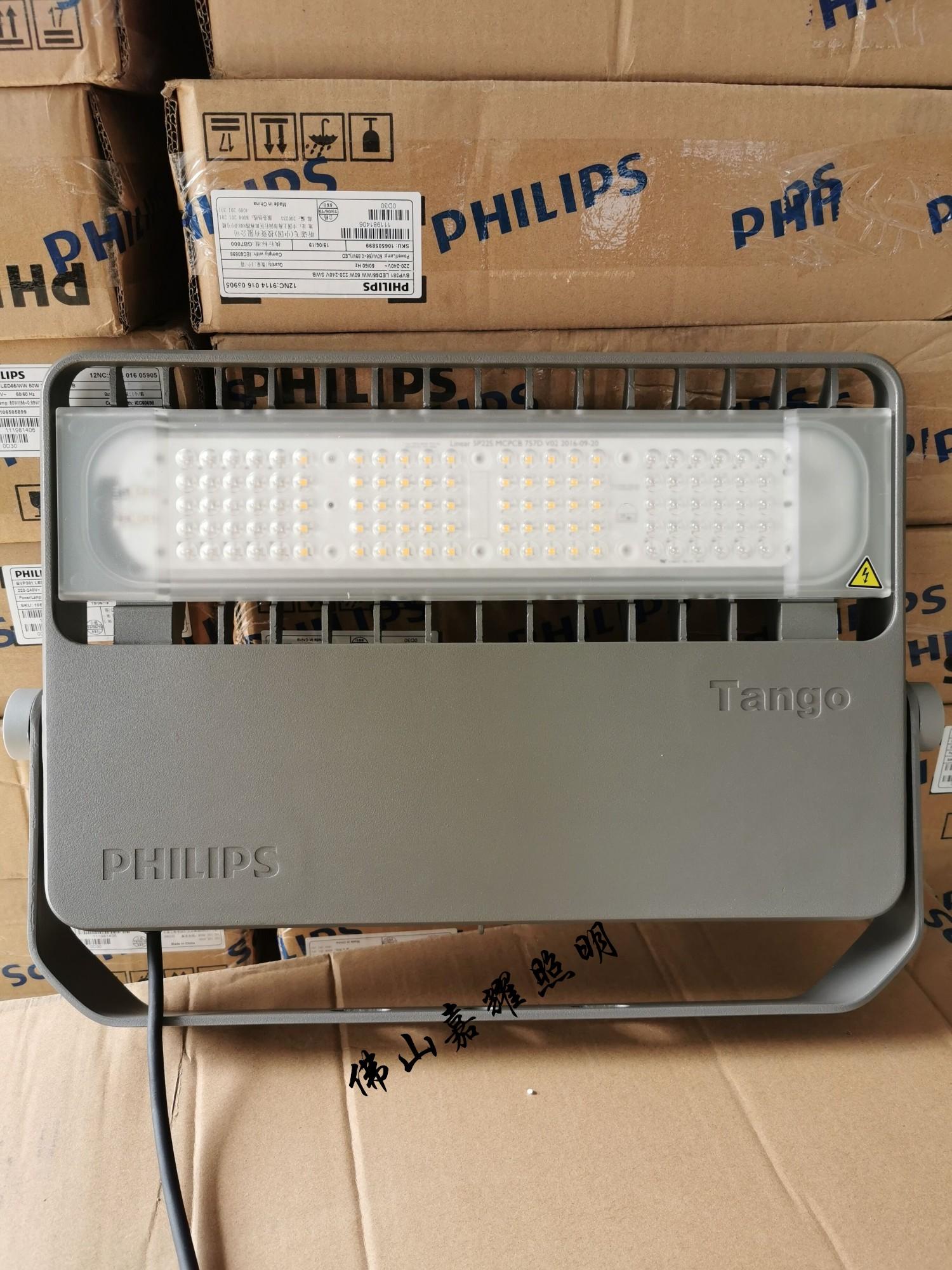 飞利浦LED投光灯BVP381 50W广告牌灯具