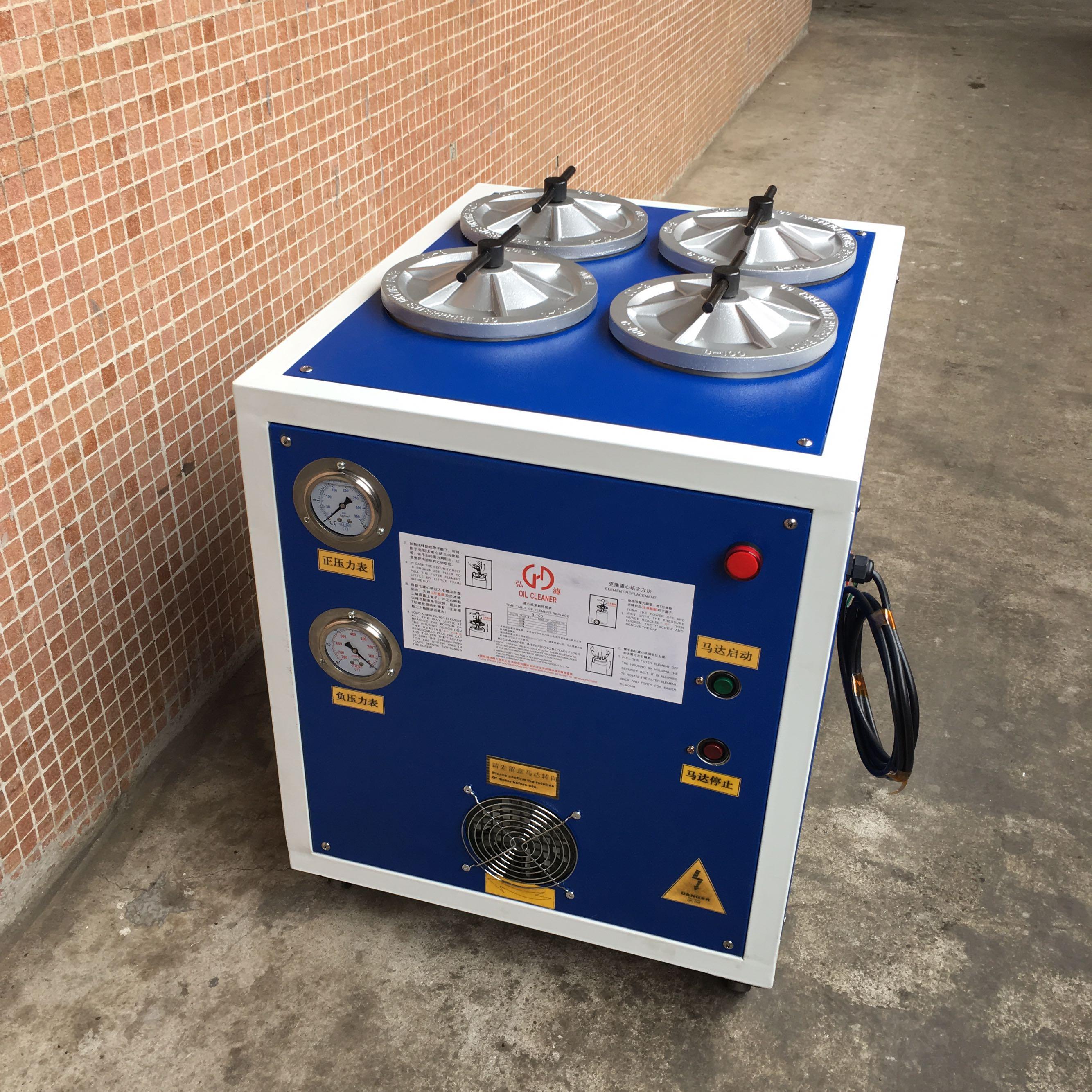 供应精密液压油滤油机
