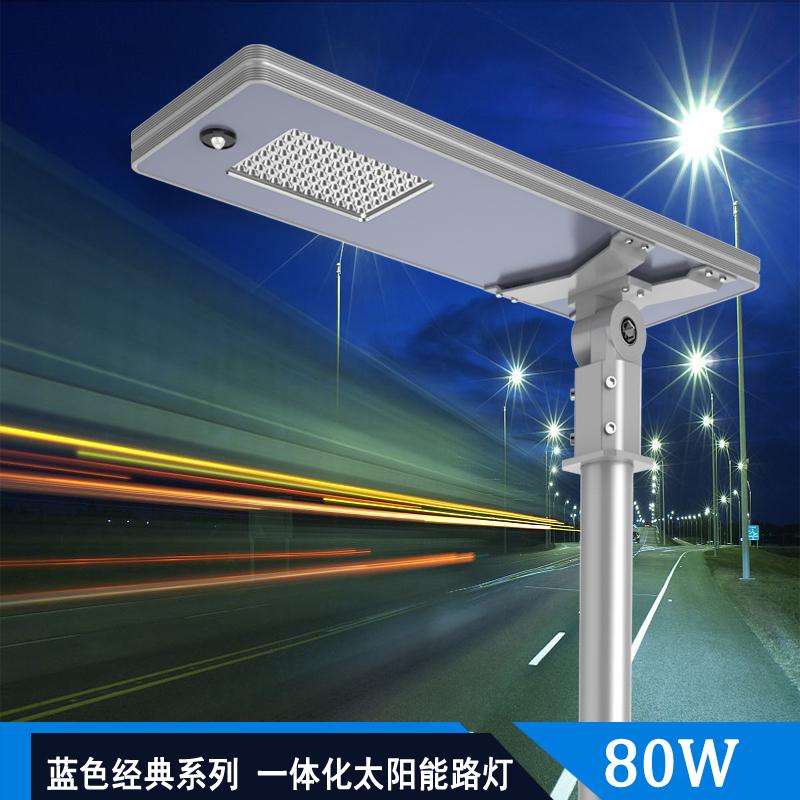 新款私模一体化太阳能路灯80W