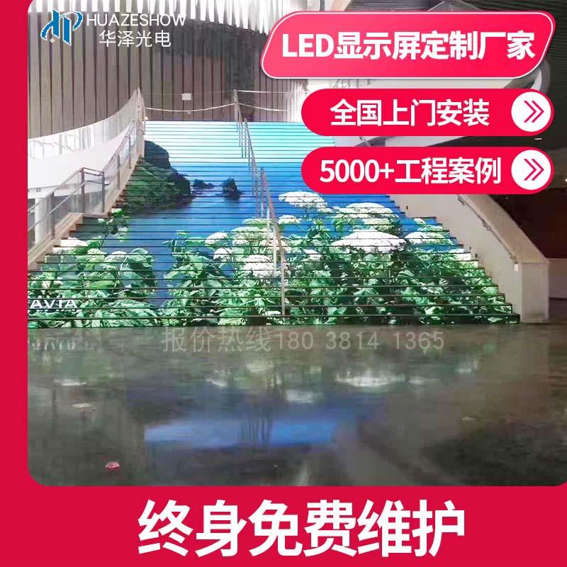 LED地砖地板屏室