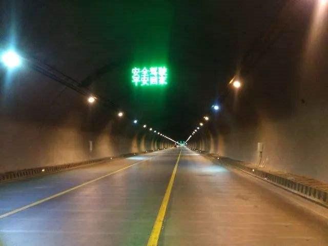 立达隧道小型可变信息情报板