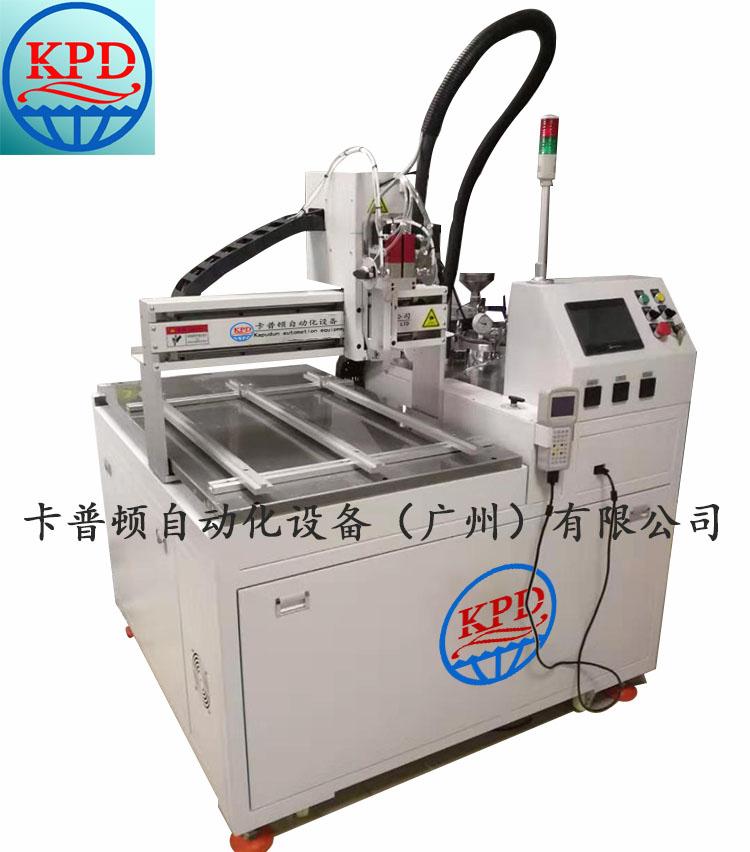 互感器灌胶机/柱塞泵灌胶机/华南灌胶机厂家
