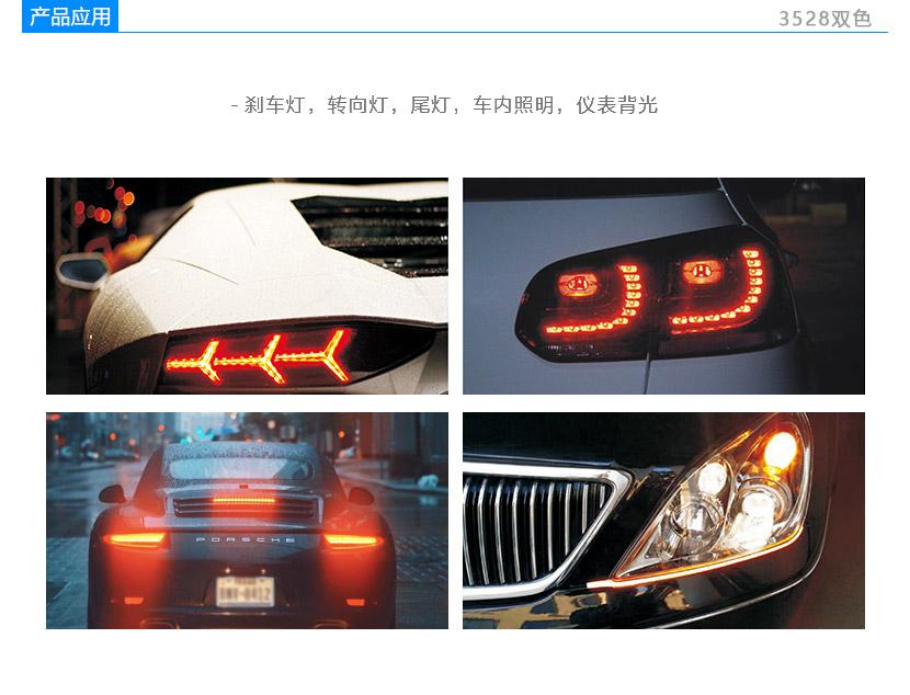 红光LED_红光系列led灯珠_红光发光二极管定制