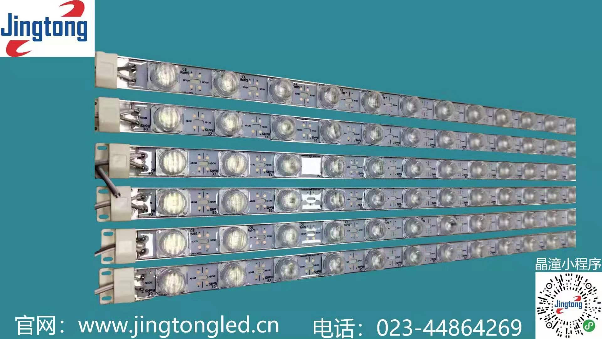 3030漫反射测光源(防水款)