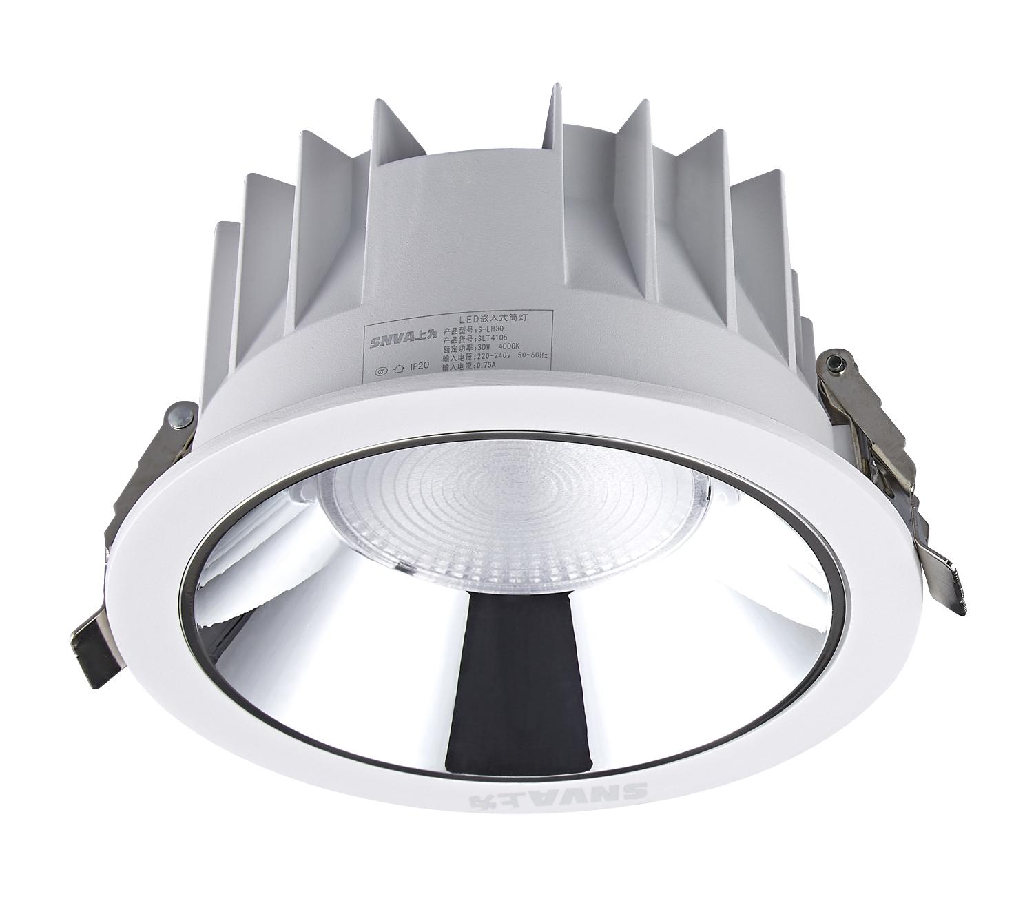 led嵌入式筒灯