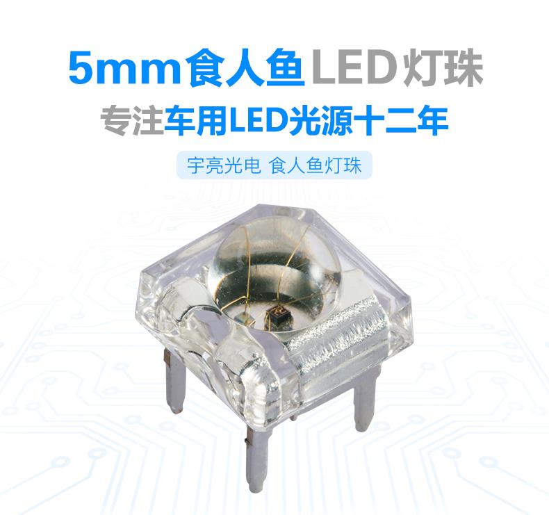 普通LED灯,发光二极管供应,质量稳定