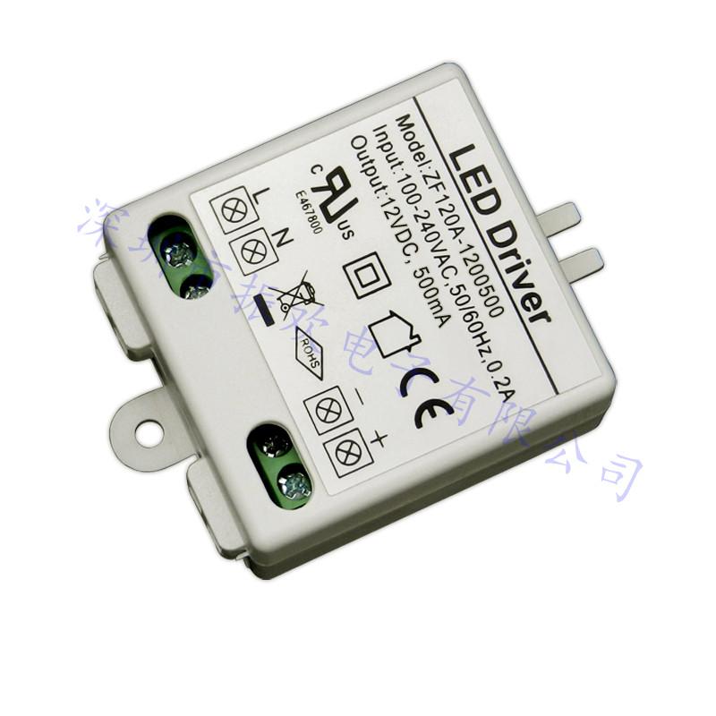 LED电源圣诞灯12v0.5a风扇电源LED射灯驱动UL认证